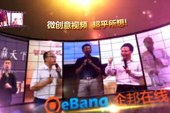 北京玉椤姿科技发展有限公司网站创意与制作